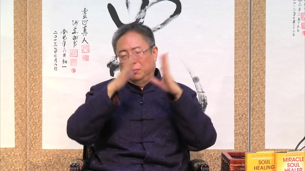 Master Sha's Teaches the Tao and Karma